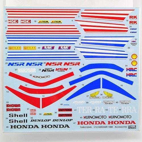 [TABU DESIGN / Design] Registerkarte 12.01 NSR250R SP Zubeh?r Abziehbild 1988