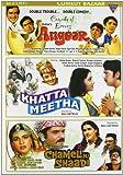 Comedy Bazaar (Angoor/Khatta Meetha/Cham...