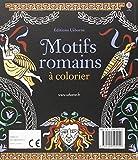 Image de Motifs romains à colorier