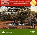 Plastic Soldier 1/72 Sherman M4A1 76mm Wet Tank WW2V20005