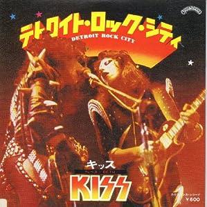 Freedb ROCK / CB0BA00D - Cold Gin  Musiche e video  di  Kiss