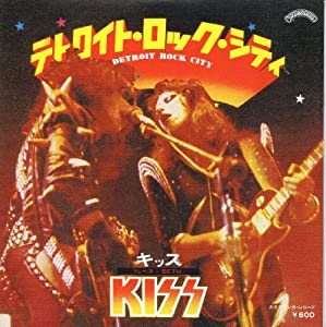 Freedb ROCK / CB0BA00D - God Of Thunder  Musiche e video  di  Kiss