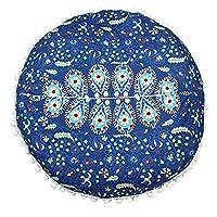 Viahwyt Super Soft Meditation Cushion Cover Indian Mandala Round Floor Pillows Bohemian Throw Pillow Cases Room Sofa Home Decor 43x43 (F)