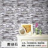 lsaiyy Brique imperméable Auto-adhésif Papier Peint adhésif Imitation Brique Autocollants Chambre Salon Fond d'écran - 45CMX10M...