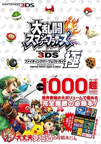Preisvergleich Produktbild for NINTENDO 3DS ()