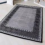 Designer Teppich mit Versace Muster in Schwarz mit Bordüre Umrandung. Moderner Teppich in verschiedenen Größen mit Öko-Tex (160 x 230 cm)