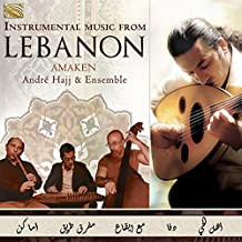 Instrumental Music From Lebanon - Amaken
