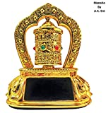 #9: ManeKo Feng Shui Revolving/Rotating Tibetan Buddhist Solar For Car Dashboard