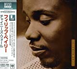 Songtexte von Philip Bailey - Chinese Wall