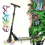 Hepros Vollgefedert XXL Flash Fully Scooter 145mm Leuchträder Cityroller Black - Dragon grün