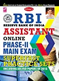 RBI Assistant Online Phase-II Main Exam (English Medium) - 1809