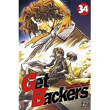 Get Backers Vol.34