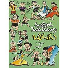 Telugu Books: Buy Telugu Books Online at Best Prices in