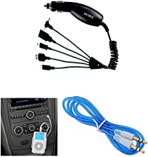 KOZDIKOCombo Mobix Car Charger, Aux Cable, 3.5mm (Multicolour)