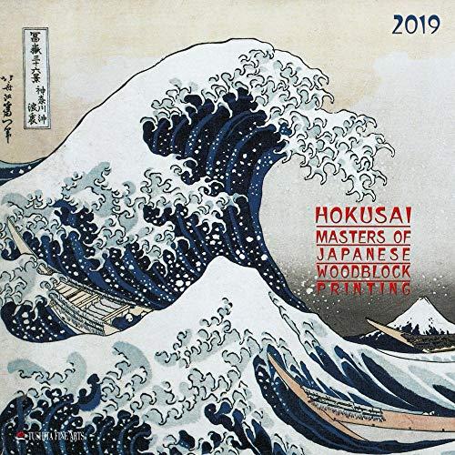 Hokusai - Japanese Woodblock Printing 2020: Kalender 2020 (Tushita Fine Arts)