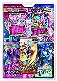 Pokémon–Juego de cartas XY, paquete especial Diance EX