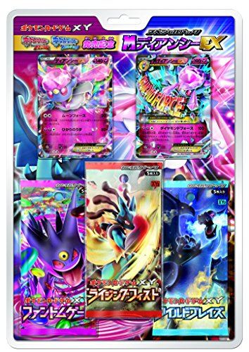 Pokemon Kartenspiel XY Special Pack M Dian Sea EX (Ex Japan Pokemon)