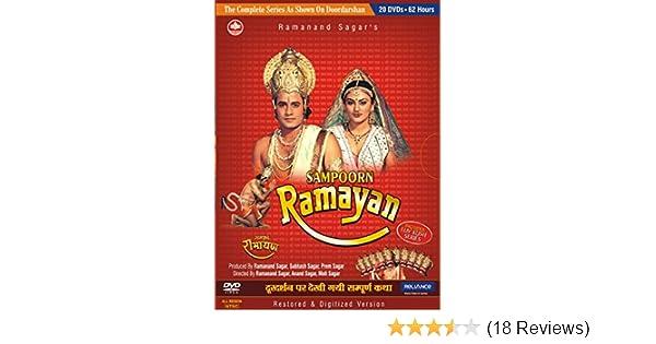 Amazon in: Buy Sampoorn Ramayan DVD, Blu-ray Online at Best