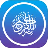 Quran Audio FREE for Muslim - القرآن الكريم