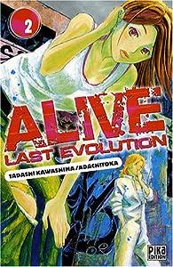Alive : Last Evolution Edition simple Tome 2