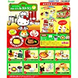 ON BOX 8 pcs Hello Kitty Restaurant (Candy Toys & gum) (japan import)