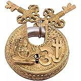 Kartique Brass Handmade Antique Style Round Lock With Murti Of Shiv | Om | Trishul | Auspicious Gift | Home Door Lock Functional |Vastu Symbol |Feng Shui | Prosperity Luck |Auspicious