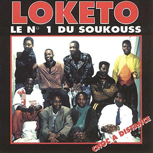 Rokiatou (feat. Sah Lomon)