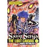 Saint Seiya. The Lost Canvas - Hades Mythology 21 (Shonen M. Saint Seiya Lost)