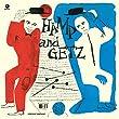 Hamp & Getz (Ltd.Edt 180g Vin [Vinyl LP]