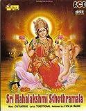 #10: Shree Mahaalakshmi Sthothraamaala