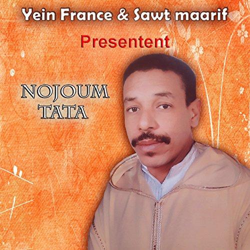 TATA MP3 NOUJOUM 2011 TÉLÉCHARGER