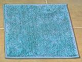 Gözze Mikrofaser Badteppich, 50 x 45 cm, Rio, Blau, 1025-50-050045