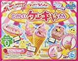 Kracie Popin Cookin Cake Shop Kit