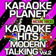 You Are Not Alone (Karaoke Version)