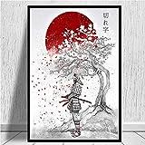 ZWXDMY Impression sur Toile,Samouraï Japonais Samurai Debout sous Le Cerisier,Peinture,Art Déco Décoration Murale Art Canvas,Impression Photo Poster Photo sans Cadre,40×50Cm