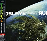 Audioslave: Revelations (Audio CD)