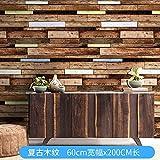 YUELA Retro industrial wind self adhesive wallpaper thickened waterproof brick wood grain decorative white coffee living room 3D wallpaper,Retro industrial wind wood grain 60cm wide X200cm length,large