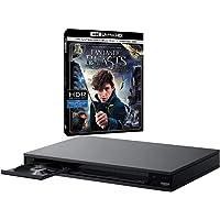 Sony UBP-X800M2 MULTIREGION + Fantastic Beasts