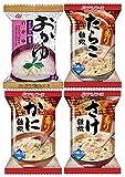 Amano alimentos liofilizados avena y arroz con leche cuatro comidas 20 set (arroz nacional se utiliza) (gachas de avena instant?nea marisco a gran escala hinchado)