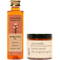 AURAVEDIC KUMKUMADI ULTIMATE BRIGHTENING SET – NIGHT AND DAY RADIANCE.