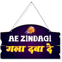 Paper Plane Design Door Hanging Funny Quirky (Ae Zindagi)