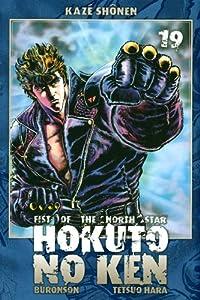 Hokuto No Ken - Ken le survivant Nouvelle édition Tome 19