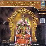 Shree Lalitha Sahasranamam & Devi Sthotr...