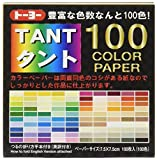 Toyo Origami, Tant 7.5cm x 7.5cm, 100 Colors, 1 Each (007203)