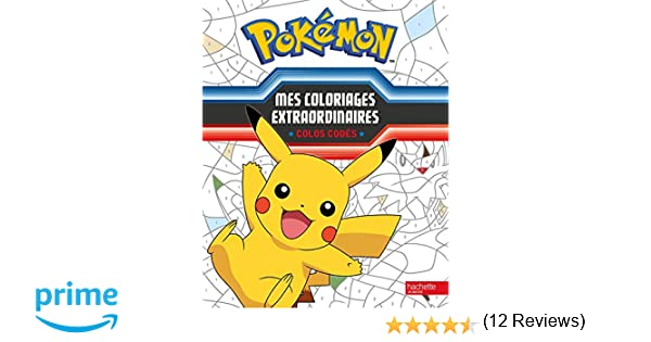 Pokemon Mes Coloriages Extraordinaires Colos Codes Amazon Fr