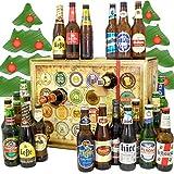 Bier Adventskalender Welt mit   Ichnusa Anima Sarda + Leffe + Tiger + mehr ... Ein tolles Geschenk für Männer. Bierset + Geschenk, Biersorten WELTWEIT. Adventskalender 2018 - mit 24 Biersorten in FLASCHEN Bieradventskalender Welt 2018 - Adventskalender für Männer, Adventskalender für Erwachsene, Bierkalender Adventskalender Alkohol, Weihnachtskalender mit Bier, Bier Adventskalender International, Weihnachtsgeschenke Bier für Männer