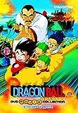 Dragon Ball M.c. - Il Torneo Di Miifan
