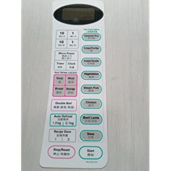 Microwave Oven Membrane Keypad . ABLE . Model No : NN-S557 WF