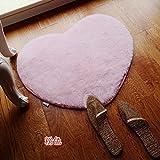 KOOCO schönen seidigen Heart-Shaped Rutschfeste Matte Matte Mahagoni Badezimmertür absorbierenden Matten Fußmatte Mat Mat Ehe Zimmer, 50 * 65 cm, Rosa