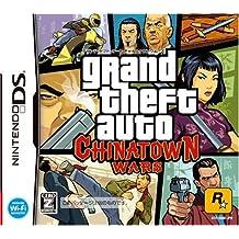 GTA : China Town wars [import japonais]